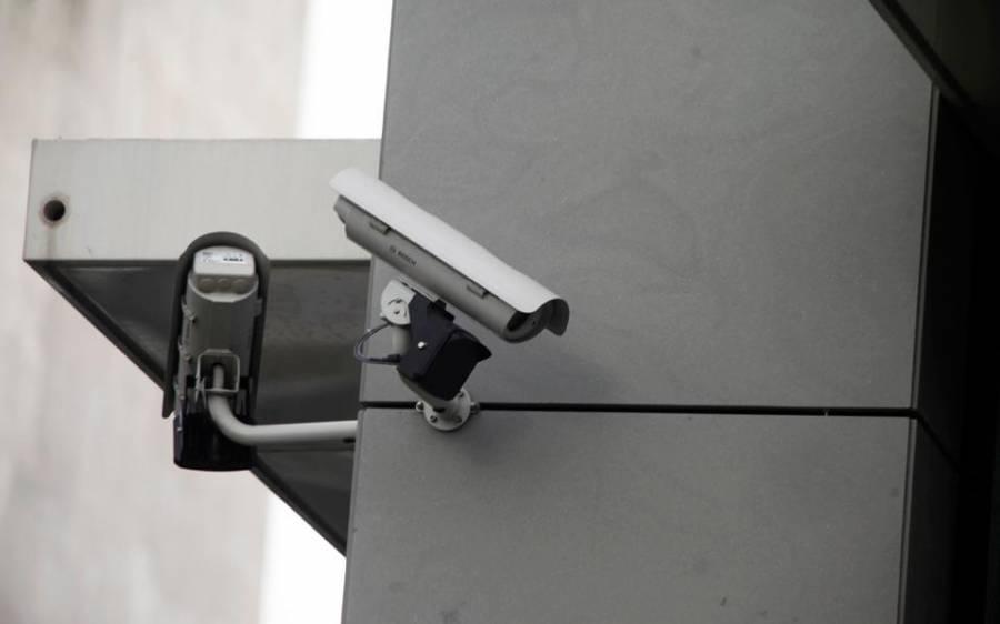 Αποτέλεσμα εικόνας για καμερες ασφαλείας