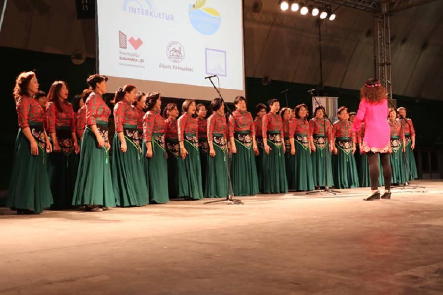 Αποτέλεσμα εικόνας για χορωδιακό φεστιβάλ καλαμάτας 2017