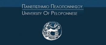 Ενημέρωση στην Τρίπολη για μεταπτυχιακά στο εξωτερικό από το Πανεπιστήμιο Πελοποννήσου