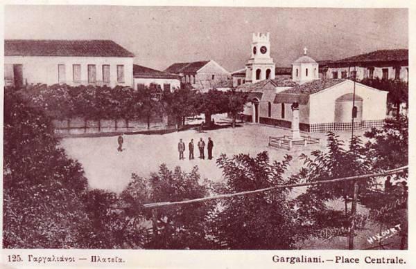 Αναζήτηση παλιών φωτογραφιώναπό τους Γαργαλιάνους