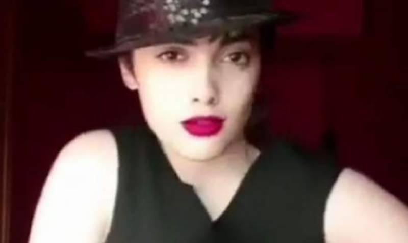 εφηβες βίντεο πορνό κανάλι μεξικάνικο