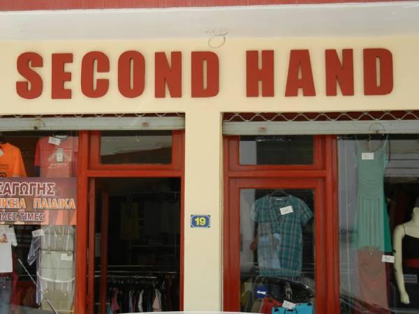 Κατάστημα στην Καλαμάτα για ρούχα από δεύτερο χέρι