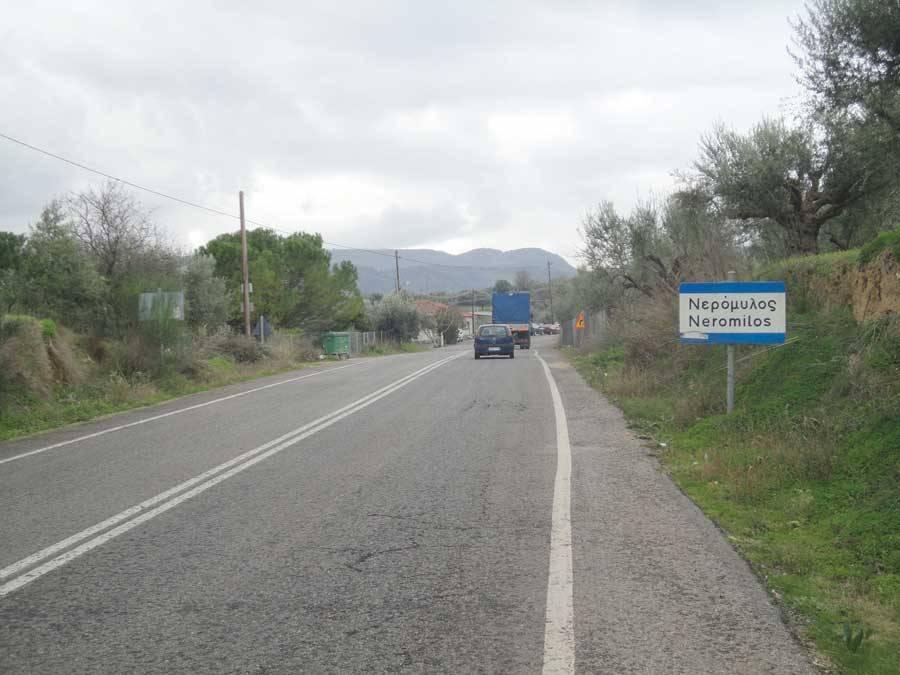 Αποτέλεσμα εικόνας για τμήμα Ριζόμυλος-Πύλος-Μεθώνη