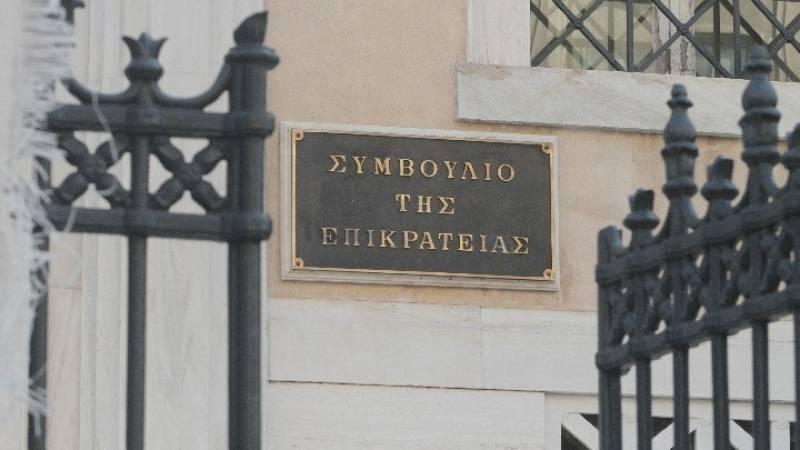 Απορρίφθηκε από το ΣτΕ η αίτηση Β. Θάνου και Α. Νάκου για έκδοση προσωρινής διαταγής