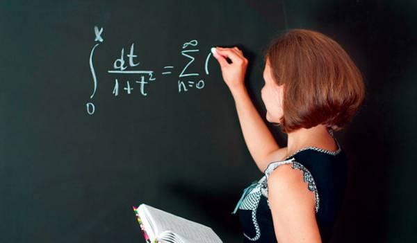 Ανακοινώθηκαν οι τοποθετήσεις διευθυντών και εκπαιδευτικών Δευτεροβάθμιας Εκπαίδευσης στη Μεσσηνία