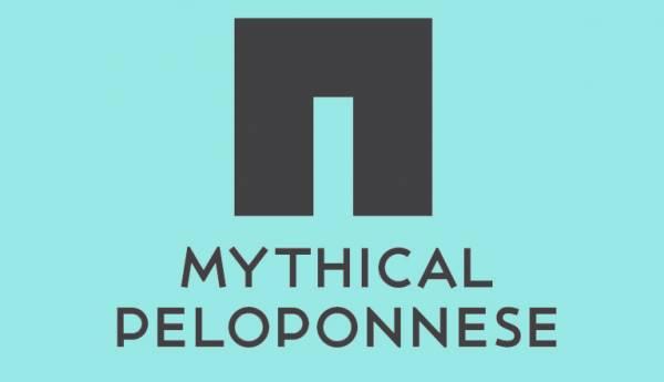 """Αναβάλλεται η έκθεση """"Μυθική Πελοπόννησος"""""""