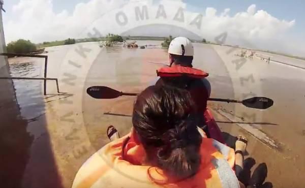 Συγκλονιστικό: Διάσωση παιδιού με κανό στον Πάμισο από την Ελληνική ομάδα Διάσωσης (βίντεο)