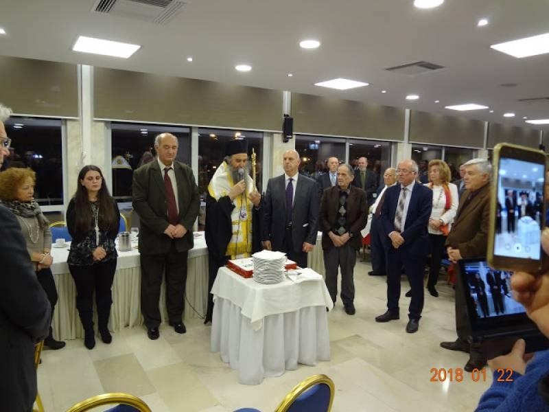 Σημαντικές παρουσίες σε εκδήλωση της Ομοσπονδίας Συλλόγων Τριφυλίας