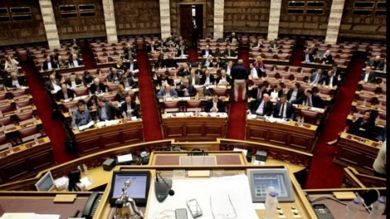 Βουλή: Δεκτή η πρόταση της ΝΔ για την Προανακριτική κατά Παπαγγελόπουλου