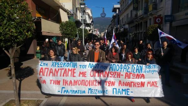 Απεργιακή πορεία του ΠΑΜΕ στην Καλαμάτα (βίντεο)