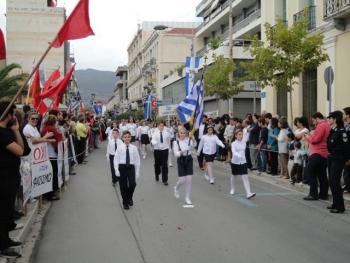Παρέλαση και πορείες στην Καλαμάτα