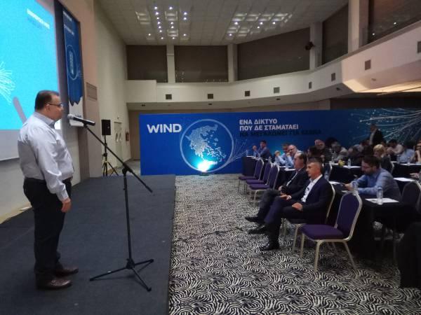 Το δίκτυό της στη Μεσσηνία παρουσίασε η Wind