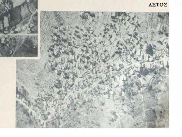 11 Σεπτέμβρη 1943: Το ολοκαύτωμα του Αετού Μεσσηνίας