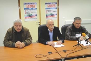 Κάλεσμα στην απεργία από ΓΣΕΕ και ΑΔΕΔΥ