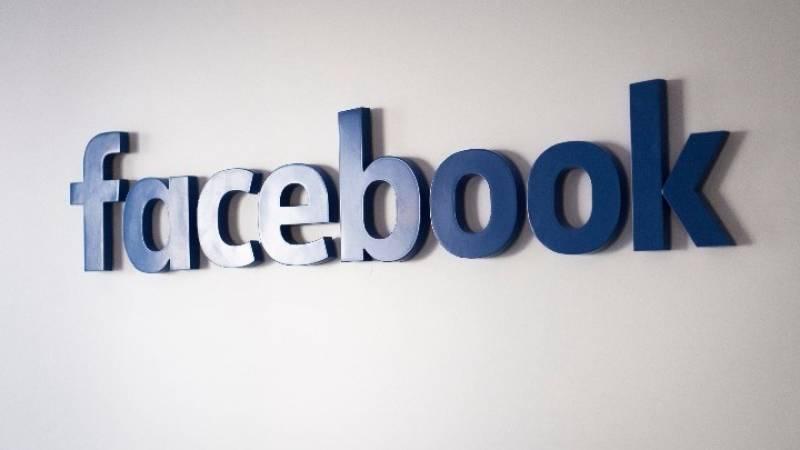 Αύξηση κερδοφορίας και χρηστών κατέγραψε το Facebook