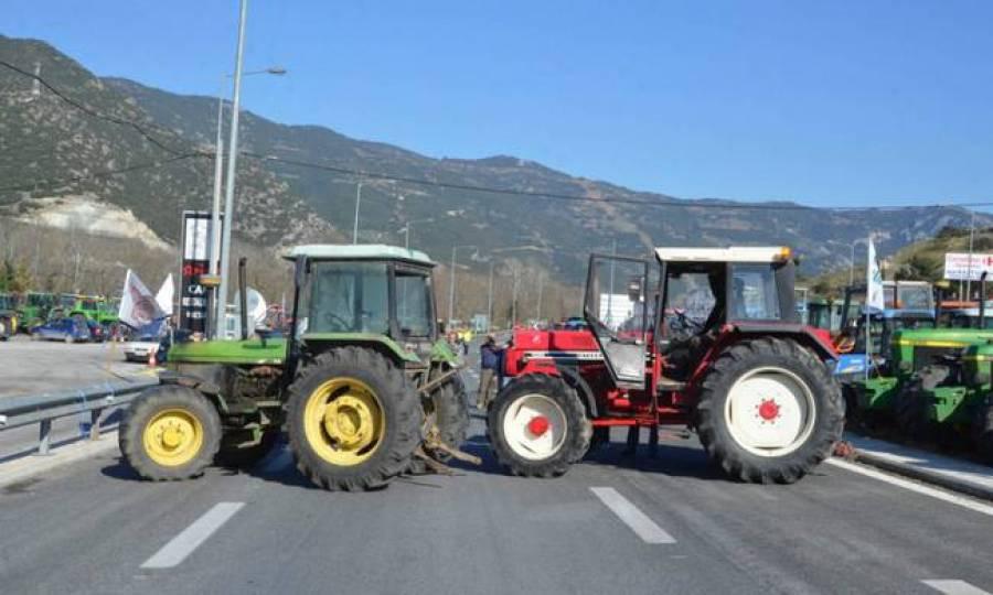 Αποτέλεσμα εικόνας για Κλείνουν πάλι τους δρόμους οι αγρότες...