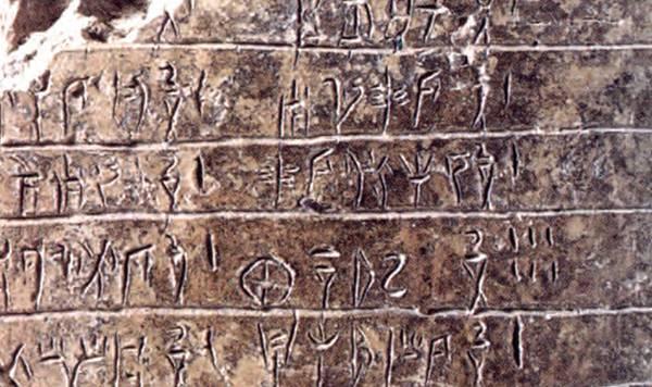 Το ελληνικό αλφάβητο και οι επιπτώσεις του στον πολιτισμό