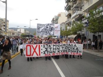 Φωτογραφίες από την πορεία του ΣΥΡΙΖΑ στην Καλαμάτα