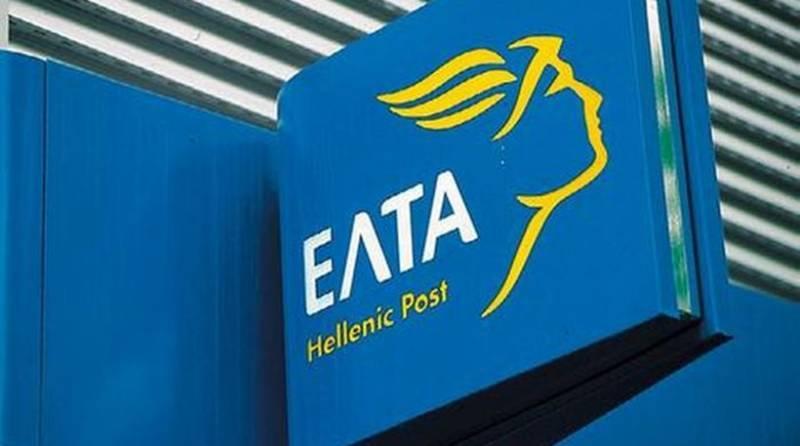 «Επαναλειτουργία του Ταχυδρομείου στο Κοπανάκι» ζητάει το Δημοτικό Συμβούλιο Τριφυλίας
