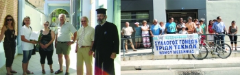 Διαμαρτυρία τρίτεκνων σε Καλαμάτα και Κυπαρισσία για τα φορολογικά μέτρα