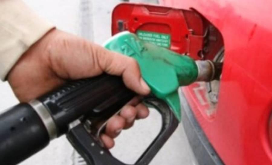 16e2a60a063 Τα 233 πρατήρια καυσίμων με νοθευμένα καύσιμα (ολόκληρη η λίστα ...