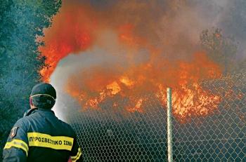 Τους πεσόντες πυροσβέστες τιμά η Π.Υ. Σπάρτης