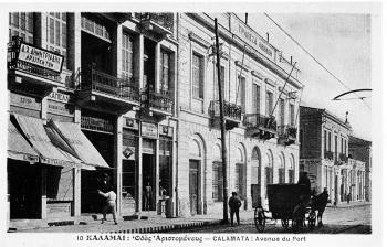Το ερασιτεχνικό θέατρο στην Καλαμάτα του 19ου αιώνα