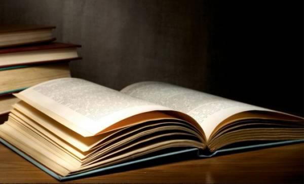"""Παρουσίαση του νέου βιβλίου """"Μεσσηνιακές δημιουργίες"""""""